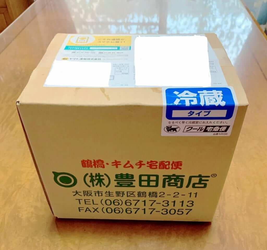 鶴橋豊田商店の通販で頼んた品物の写真