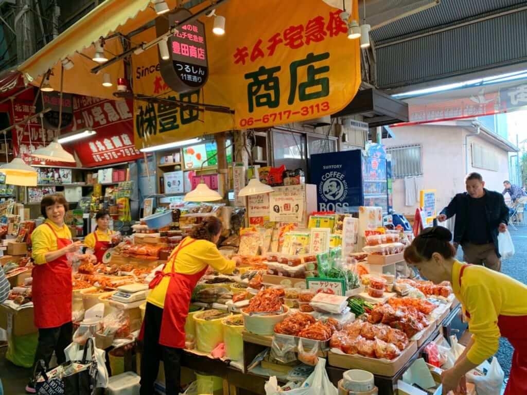 鶴橋の豊田商店の外観写真